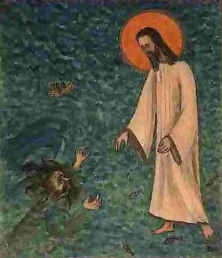 Jezus ratujący tonącego Piotra